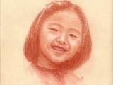 sanguine kyoko